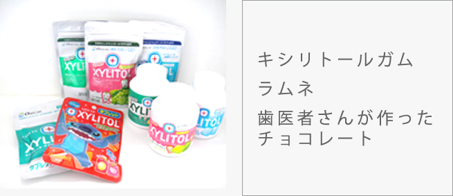 dental09