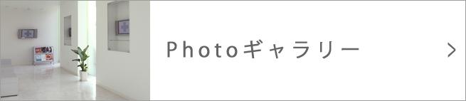 iinsyoukai_btn02