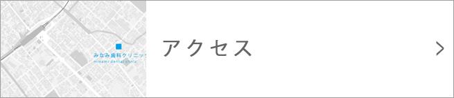 iinsyoukai_btn03