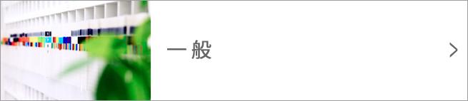 kamoku01_btn