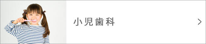 kamoku04_btn