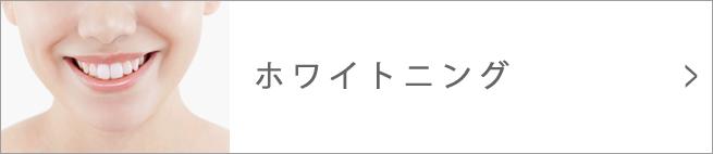 kamoku07_btn