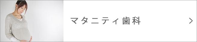 kamoku08_btn