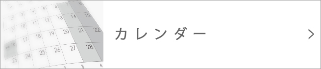 main_btn04